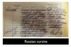 俄国医生的处方