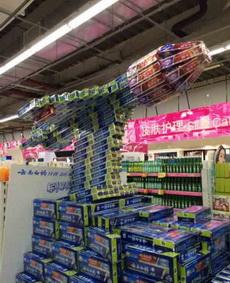 超市大媽又出新作了!