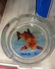 去超市买烟灰缸的时候发现了这个新物种