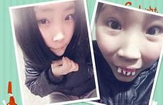 妹子,我就想确认下,你那牙齿是真的牙齿吗