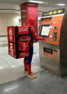 得花多少钱请来蜘蛛侠送外卖