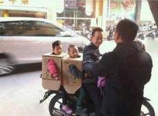 哟,给孩子的保护措施做得还不错!