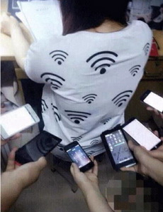 爱一个人,感觉她身上有wifi(马赛克是什么意思)