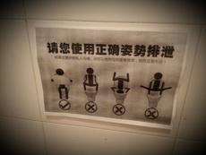 单位厕所里贴了这玩意