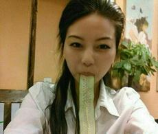 放开那个黄瓜
