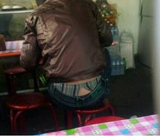 等你发了工资,去买条内裤吧!
