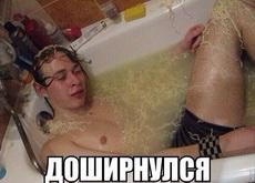 想不想泡一场酣畅淋漓的方便面浴啊?