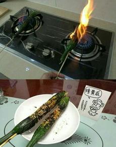 外甥吵着要吃烧烤,我烤了两根黄瓜给他吃~