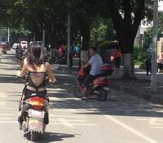 交通事故会因此增多吧!