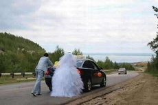 悲剧的新娘