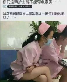 哈哈哈,这医院是有计谋的。