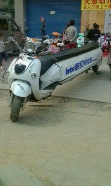这玩意儿是不是能从北京开到广州?