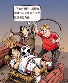 对于中国足球不能来硬的