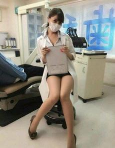 请问这里是牙医吗
