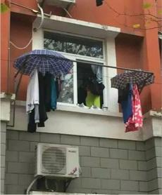 雨天晾衣服