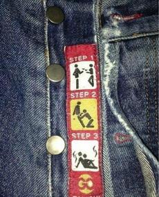 牛仔裤上奇怪的教程