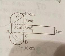 求个面积?真是一道无法直视的数学题