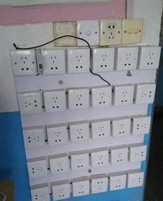 充电墙,欢迎充电。