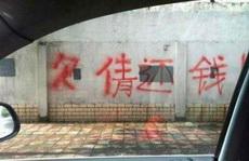 那个ZHAI字是这么写的嘛