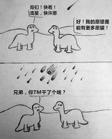 恐龙灭绝的真相!