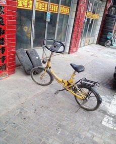 牛X的自行车