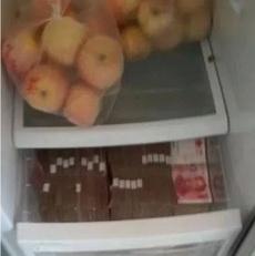 打开快看,我今天买了2袋苹果