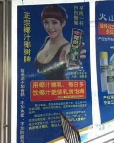 椰树椰汁的市场定位是怎么回事