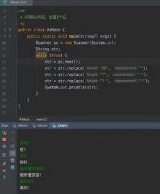 AI核心代码