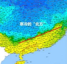 所以说广东以北的地方确实都是北方