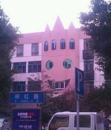 好喜庆的建筑