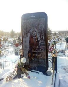 生前是个手机重度使用者
