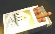 这一定是女士香烟!!