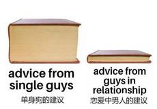 建议太多的人,先自己检讨一下