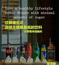 过健康的生活