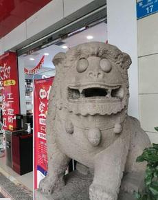 这狮子有点搞笑啊