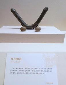 中国汉字表达方式很含蓄