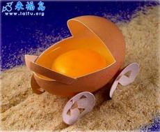 Coche de huevo