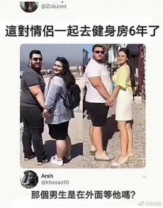 右邊是他在健身房認識的新女友