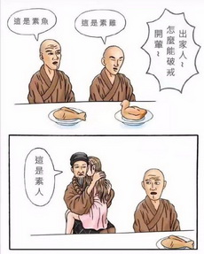所以你要吃了她吗?