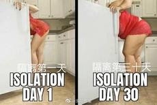 隔離第一天vs隔離第三十天