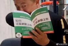 多看书涨知识