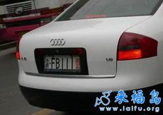 全中国最牛的车牌FBI警车