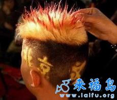 最新流行的奥运发型6
