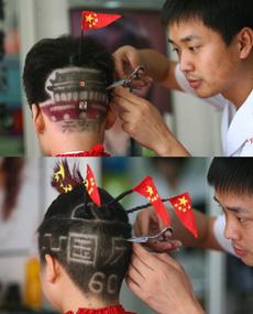 国庆节最爱国的发型