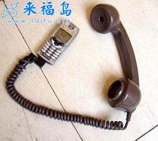 El micrófono del teléfono está roto