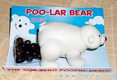 小熊糖果盒