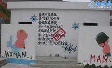 南京驚現絕對NB的廁所!