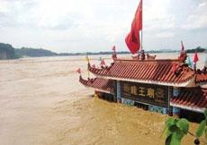 大水冲了龙王庙
