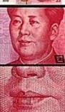 人民币里让哥震精的秘密