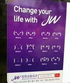 整形医院广告